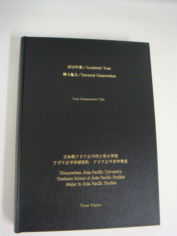 Dissertation abstracts masters