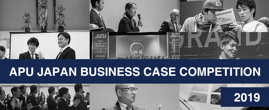 APU Japan Business Case Competition 2019