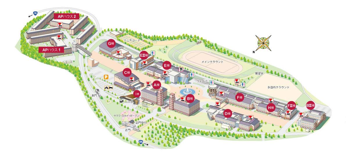 Apu キャンパス ターミナル